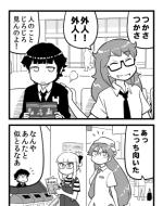 Kaerimichi (01) by FUNAI Akira