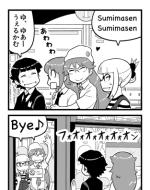 Kaerimichi (02) by FUNAI Akira